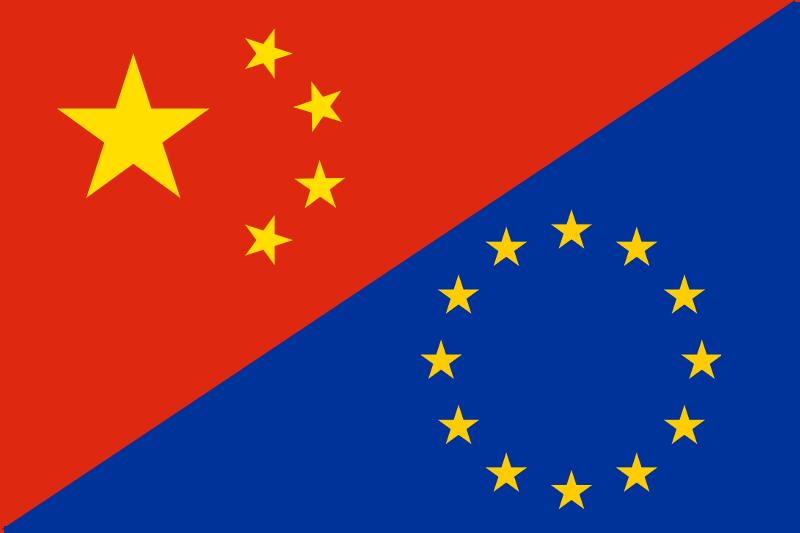 Интервью: сотрудничество между Китаем и ЕС поможет быстро растущей китайской цифровой экономике - эксперт