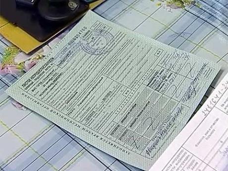 Екатерины как оплачивается больничный телефон страховой компании ШПИЦА
